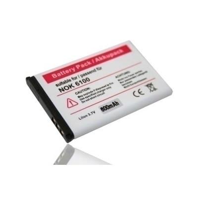 Hyundai BP-121, Nokia BL-4C utángyártott mobiltelefon li-ion akku akkumulátor - 600mAh (3.7V)
