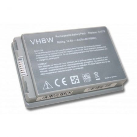 """Apple Powerbook G4 15"""" 4400mAh silver utángyártott notebook akku"""