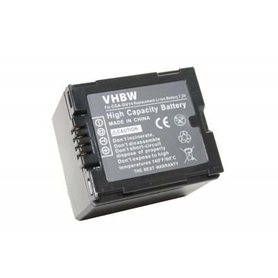 Panasonic VW-VBD070, VW-VBD140, VW-VBD210  utángyártott digitális fényképezőgép akkumulátor akku 1100mAh (7.2V)
