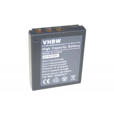 Acer stb. kompatibilis kamera / fényképezőgép li-ion akkumulátor - 850mAh (3.6V)
