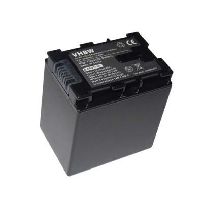 JVC BN-VG138 videókamera kompatibiilis li-ion akku akkumulátor - 4000mAh (3.6V) információs chippel