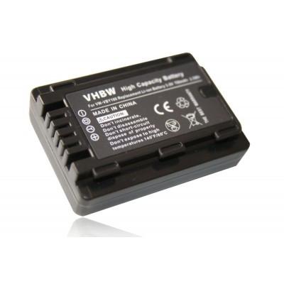 Panasonic VW-VBY100  videókamera utángyártott li-ion akku akkumulátor - 700mAh (3.6V)