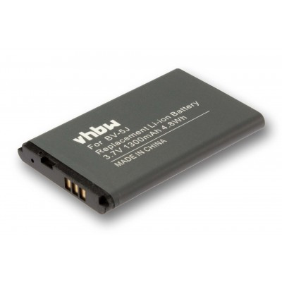 Nokia / Microsoft BV-5J Lumia 435 / 532  utángyártott mobiltelefon li-ion akku akkumulátor - 1300mAh (3.7V)